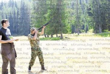 С голям събор и стрелба по панички авджиите в Якоруда откриха ловния сезон