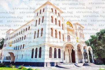"""След 20 години сагата със зациклилия заради дадените 2,5 млн. лв. за хотел """"Неврокоп"""" строеж на митрополията в Гоце Делчев на път да приключи"""