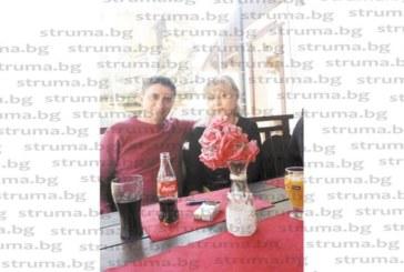 Съдебният лекар д-р Златин изненадан от съпругата си с празнична трапеза за ЧРД