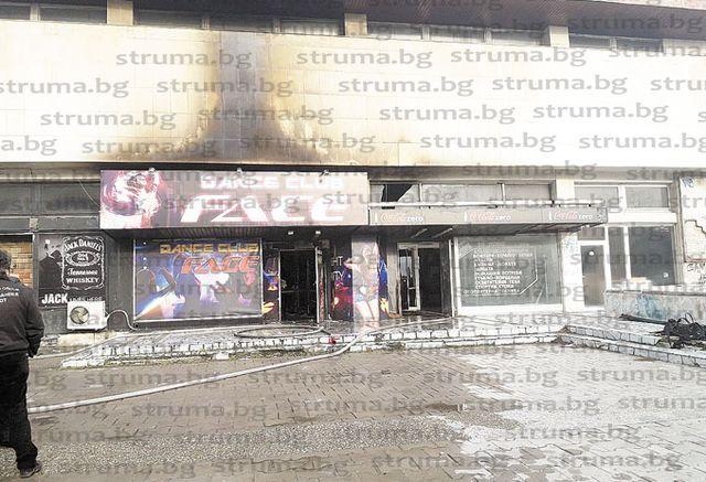 """Част от ГУМ - Разлог с изгорялата дискотека """"Фейс"""" на тезгяха заради дълг на благоевградски бизнесмен"""