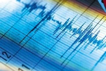 Земетресение люшна Албания
