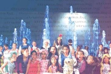 """""""Калпазаните"""" от Кюстендил на финал на Детската мелодия на годината"""