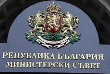 """Кабинетът реши: """"Кричим"""" минава под шапката на """"Югозападно държавно предприятие""""- Благоевград"""