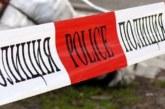 Труп на мъж открит в гоцеделчевското село Вълкосел! Полицията на крак