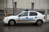 Задигнаха кола в Банско