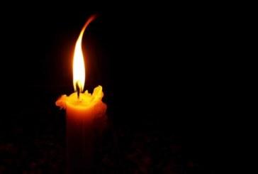 Почина Илия Близнаков
