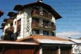 Дългове към банки сложиха на тезгяха един от най-хубавите семейни хотели в Банско