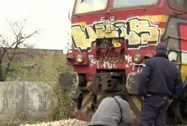 Трагедия! Влак уби 13-годишно дете
