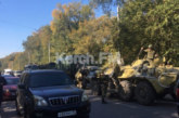 Жертвите в Керч станаха 13, пуснаха снимки на терориста!