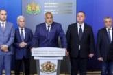 Коалиционният съвет при премиера Борисов е отменен
