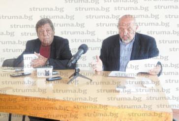 МЗХГ отряза дърводобивниците от Пиринско по 2 от 3-те им искания за електронни търгове за дървесина