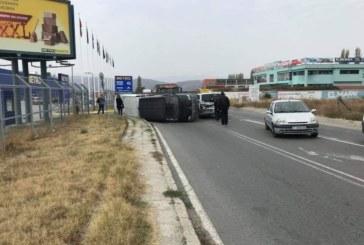 "Микробус по таван край ""Метро"" в Благоевград"