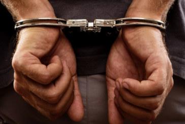 Издирваният нападател на полицай се е предал