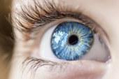 Чудна рецепта за компреси при възпалени очи