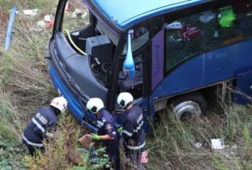 Нов кървав инцидент в Своге
