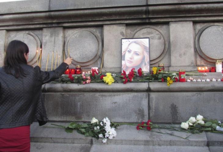 Tелефонът на убитата журналистка Виктория замлъкна точно в 11:25 часа