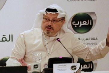 Откриха тялото на Хашоги в кладенец в саудитското консулство в Истанбул