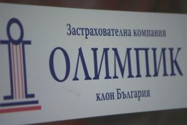 """Съдът в Кипър заседава по делото за фалита на """"Олимпик"""""""