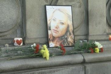 Стотици почетоха паметта на Виктория Маринова /СНИМКИ/