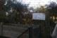 Сашка Васева продала наследствена къща в Ресилово за 50000 лв., новият собственик, гастарбайтер в Италия, започна ремонт