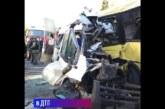Зверската катастрофа окървави Москва, 13 са загинали, има и ранени!