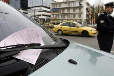 Вижте какво ще ви се случи, ако паркирате неправилно в Гърция