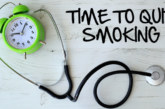 Какво се случва с тялото, когато спрете цигарите