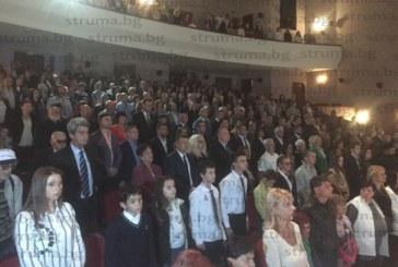 Започна тържествената сесия на ОбС-Благоевград по случай празника на града и 106-годишнината от освобождението на Горна Джумая и Пиринска Македония