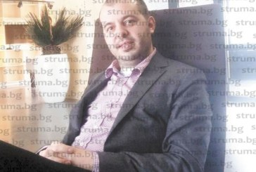 """Благоевградският бизнесмен Д. Стойков, собственик на първия електромобил """"Тесла"""", строи втори шивашки цех"""