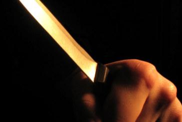 Нападение с нож в детска градина, ранени са 14 деца