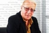 Директорът на дупнишкия театър Славчо Пеев в болница с инфаркт