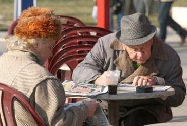 Важна новина за всички пенсионери