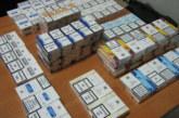 Затвор за нелегална търговия на цигари и алкохол