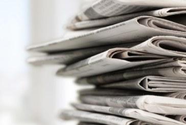 Ето коя е последната статия на изчезналия журналист Джамал Хашоги