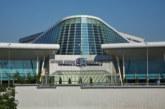 Наказват двама граничари, допуснали задържан чужденец да избяга от летище София