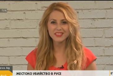 Близките на убитата журналистка Виктория призоваха за търпение