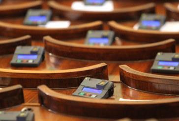 Ваведоха забрана за финансиране на вероизповеданията от чужди лица и държави