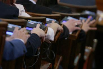 """Третият вот на недоверие към кабинета """"Борисов 3"""" е неуспешен"""
