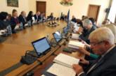 Правителството одобри стратегия за управление на държавния дълг