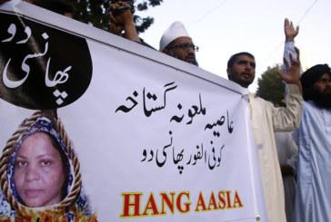 Протести и насилие в Пакистан след богохулство срещу християнка