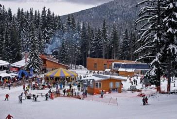 Търсят се кадри за ски курортите ни