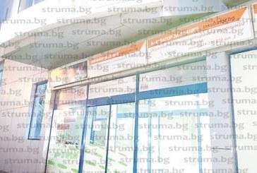 """Един от най-оборотните магазини в Сандански """"Лидер маркет"""" затвори заради висок наем"""