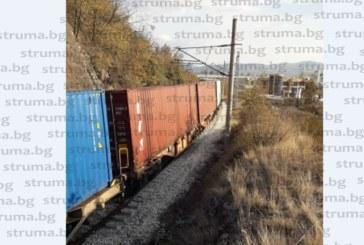 СЛЕД ТРАГЕДИЯТА КРАЙ БЕЛО ПОЛЕ! Пуснаха товарния влак до Кочериново
