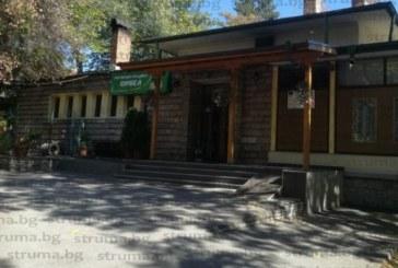 Инспектори глобиха собствениците на култов ресторант в Гоце Делчев заради помощник-готвач