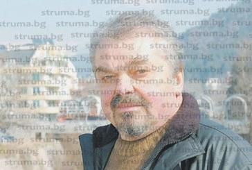 СЛЕД ИНЦИДЕНТ В БЛАГОЕВГРАД!  Гръцкият бизнесмен, блъснал на пешеходна пътека арх. Г. Чонков, се споразумя за условна присъда