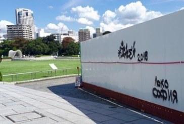 Операта: Уволняваме осветителите вандали, извиняваме се на японския народ