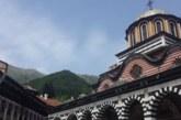 Намериха двама туристи, изгубени край Рилския манастир