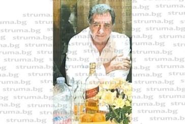 Началникът на реанимация в благоевградската болница д-р Любомир Димитров посрещна 59-ия си рожден ден
