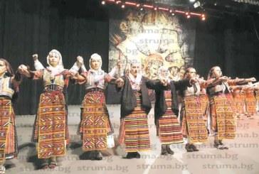 """С уникалния фолклорен спектакъл """"Първо любе"""" стартира Националният студентски фестивал на изкуствата в Благоевград"""