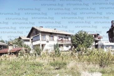 Продават дома в Банско на олимпиеца Хр. Воденичаров-Ризе заради кредит от 100000 лв.